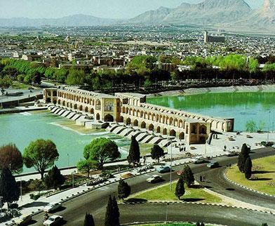 نمایندگی تردمیل در اصفهان